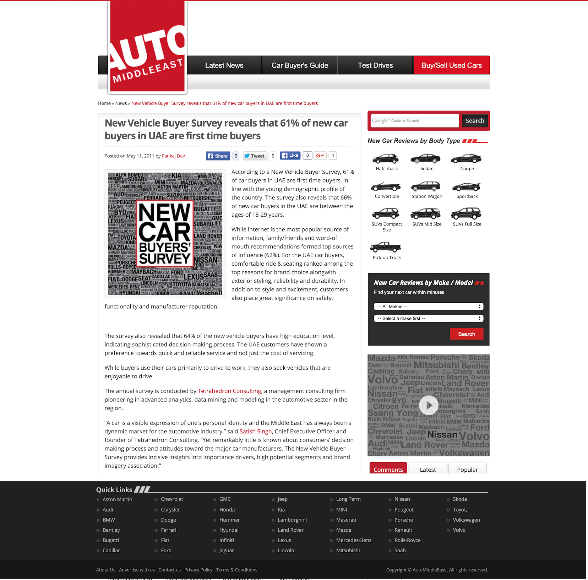 automiddleeast-com-2011-05-11-news